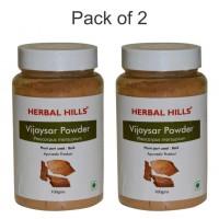 Herbal Hills Vijaysar Powder 100 Gms Powder (Pack Of 2) - Diabetes